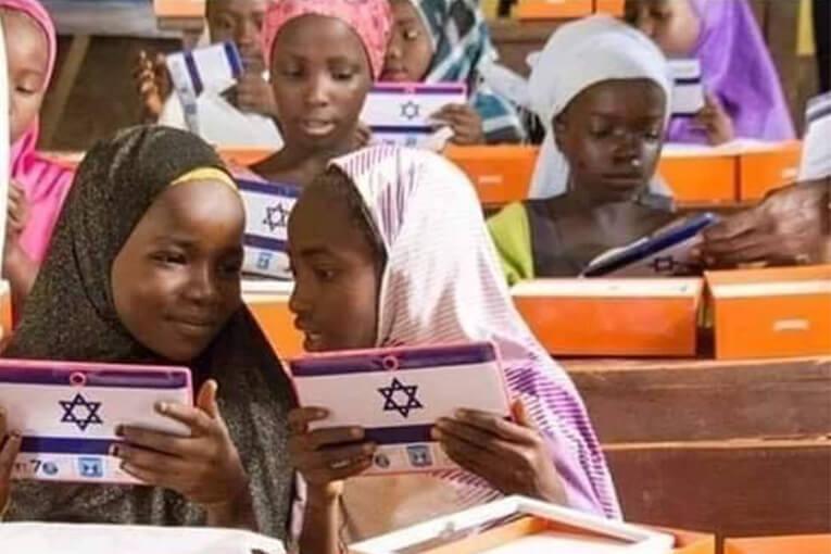 نتيجة بحث الصور عن تقرير.. اليد الإسرائيلية تمتد إلى العُمق الإفريقي