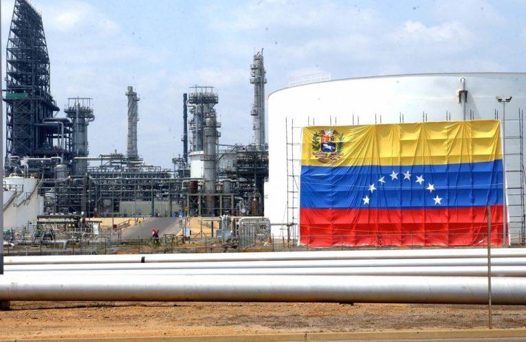 فنزويلااا