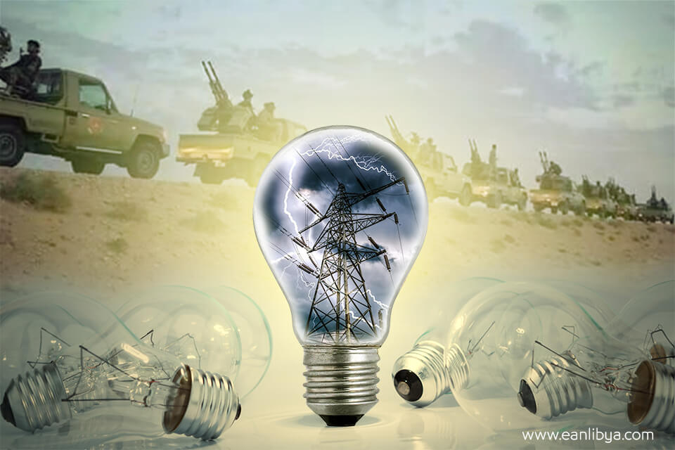 كهرباء الجنوب الليبي