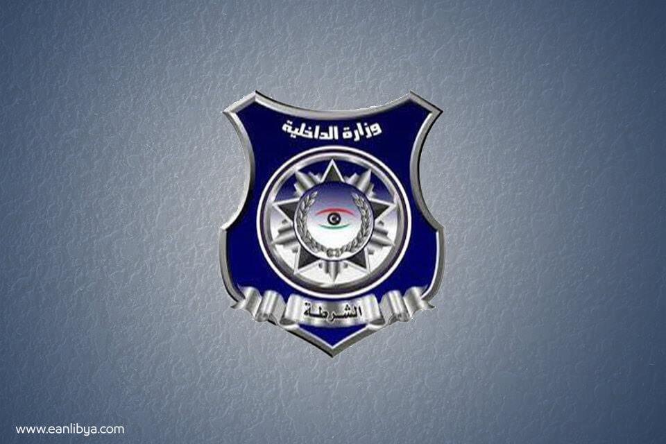 الداخلية تُدين اغتيال مدير أمن مرزق وتؤكد على ملاحقة الجناة وتقديمهم للعدالة