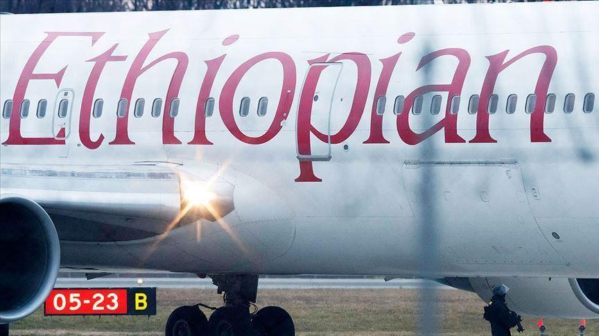 الإثيوبية