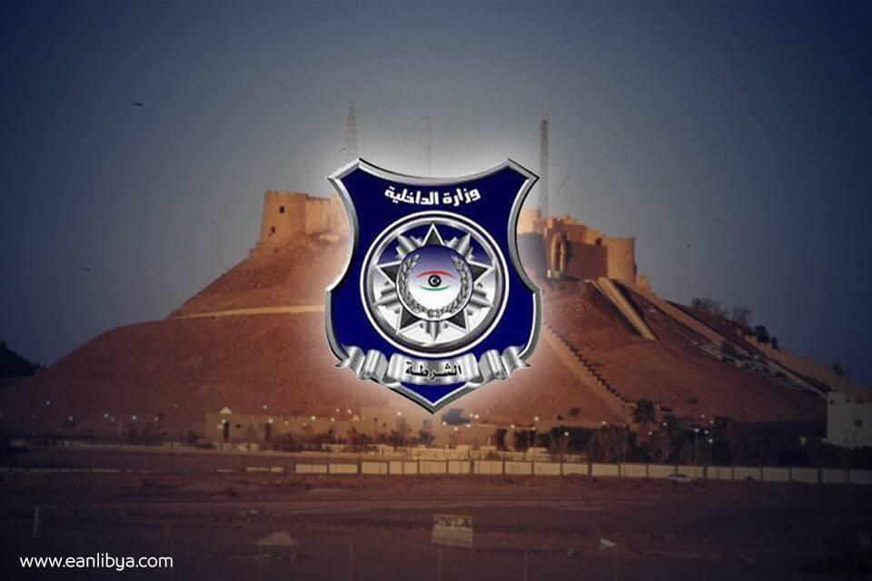 داخلية الوفاق تُدين الهجوم على دورية النجدة بسبها وتؤكد على ملاحقة المجرمين
