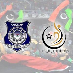 بالتعاون مع هيئة الرياضة.. الداخلية تؤمن نقل مشجعي المنتخب الوطني لكرة القدم إلى تونس