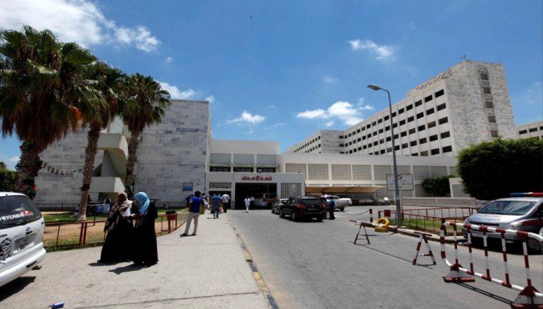 مستشفى طرابلس الجامعي [إنترنت]