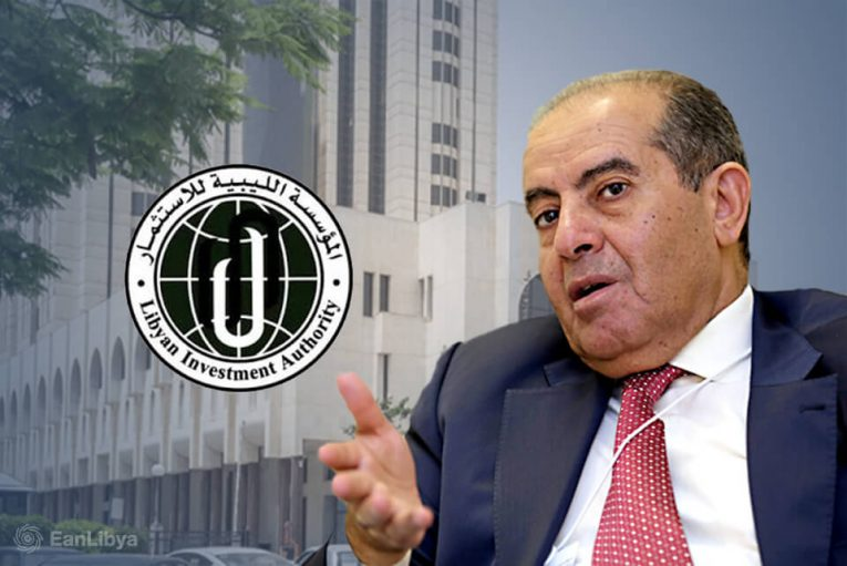 محمود جبريل - المؤسسة الليبية للاستثمار