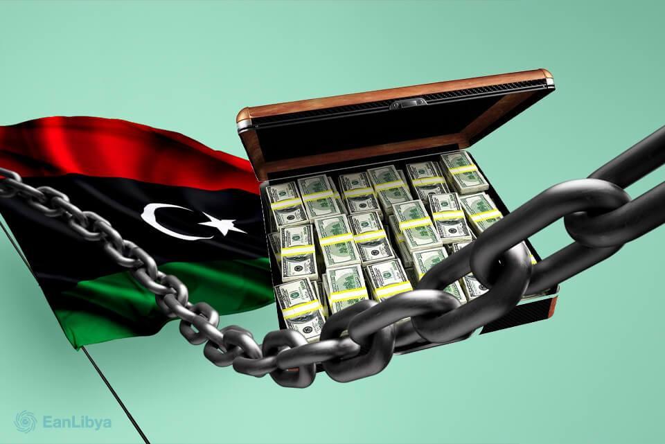 خبير دولي: لماذا الإصرار على إلغاء الحراسة القضائية على المؤسسة الليبية للاستثمار؟