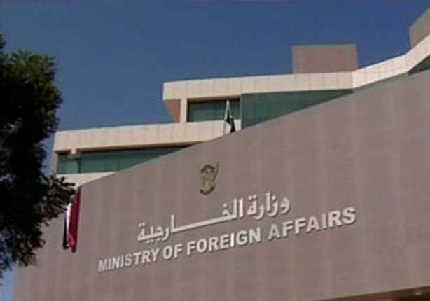 السودان يغلق سفارته في القاهرة إلى أجل غير مسمى