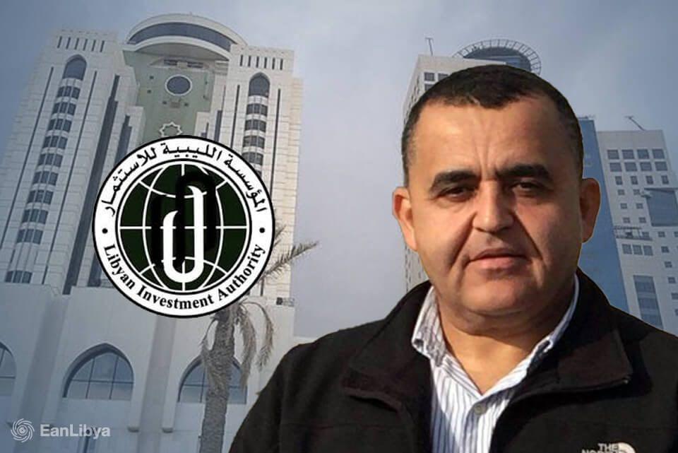 «محسن الدريجة» يَكتُبُ عن كواليس الصِّراع على «المؤسسة الليبية للاستثمار» في لندن