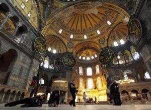 تركيا: استنكار اليونان تلاوة القرآن في متحف آيا صوفيا يُعتبر باطلاً