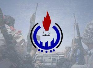 مجموعة مسلحة تمنع فرق الصيانة بـ«الوطنية للنفط» من مزاولة أعمالها