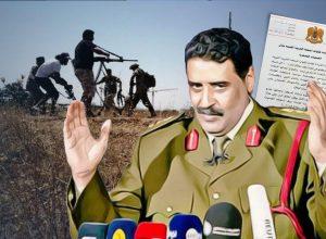حفتر يُغطي هزائمه بحجة الانسحاب من طرابلس لإنجاح مباحثات 5+5