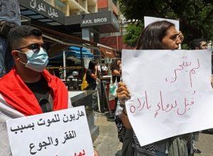 بسبب تردي الأوضاع.. 4 حالات انتحار خلال 24 ساعة في لبنان