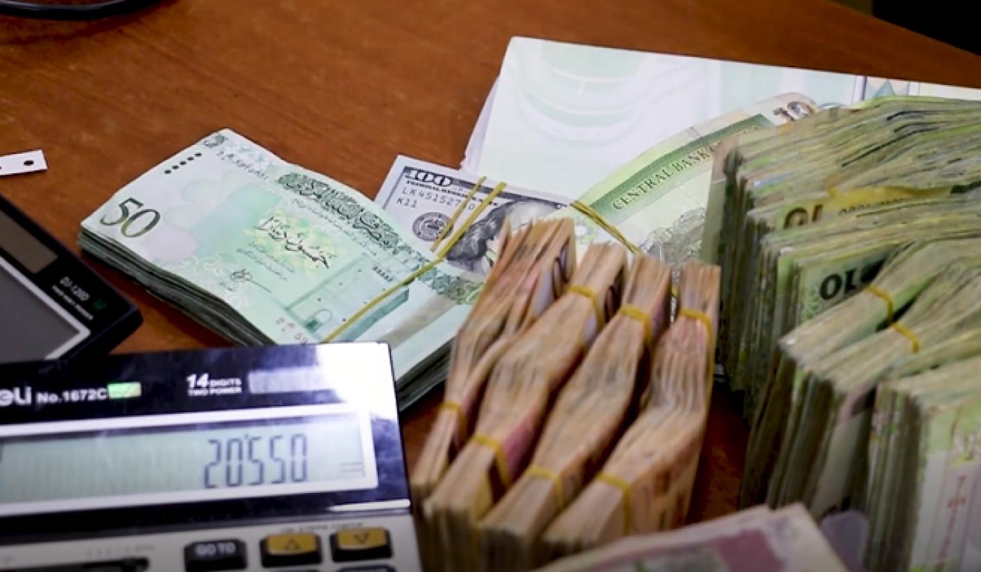 تراجع جديد في الدينار الليبي أمام الدولار