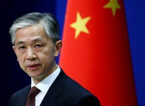 الصين تُطالب واشنطن بالكف عن سياساتها التمييزية