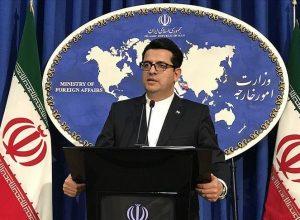 الخارجية الإيرانية: يجب على الولايات المتحدة أن ترفع العقوبات المفروضة على لبنان