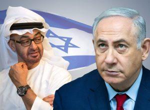 تطبيع رسمي بين الإمارات وإسرائيل.. وترامب يصفه بـ«الإنجاز التاريخي»
