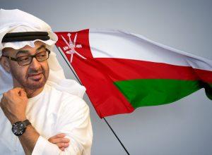 سلطنة عمان تُعلن تأييدها للتطبيع الإماراتي الإسرائيلي