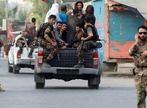 أفغانستان.. «داعش» يقتحم سجناً جنوب البلاد ويُحرر المئات