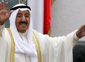 الرئاسي يُعلن الحداد 3 أيام على أمير الكويت