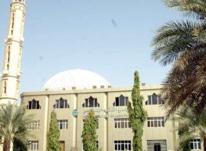 السودان.. مَجمَعُ الفقه الإسلامي يُفتي بعدم جواز التطبيع مع إسرائيل
