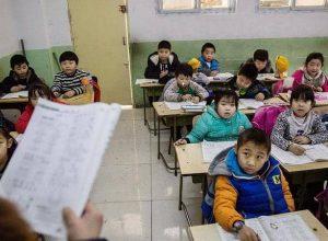 الصين.. حُكم بإعدام مُعلمة انتقمت من مَدرستها بتسميم «التلاميذ»