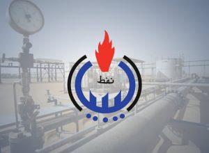مؤسسة النفط ترفع حالة القوة القاهرة عن الحقول والموانئ النفطية الآمنة