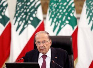 لبنان.. «عون» يقترح إلغاء التوزيع الطائفي للوزارات السيادية