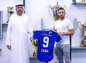 لاعب كرة قدم إسرائيلي يهز شباك مرمى التطبيع مع الإمارات