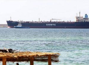 ميناء السدرة النفطي يستعد لتصدير 750 ألف برميل