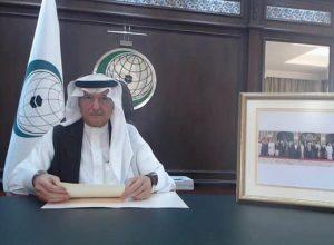 «التعاون الإسلامي» تُصمم على خدمة قضايا فلسطين والروهنغيا وكشمير