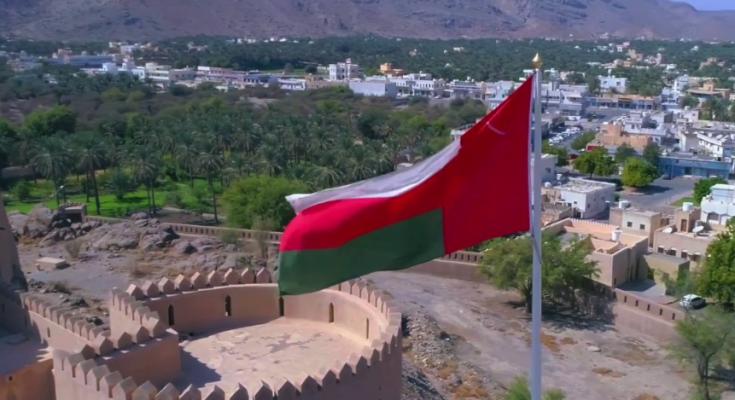 «سلطنة عُمان» تُرحب باتفاق السلام بين البحرين وإسرائيل
