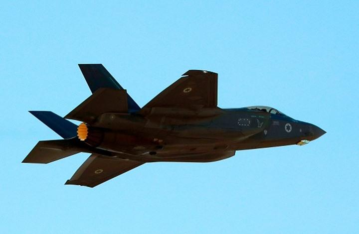 إسرائيل توافق على بيع «إف 35» للإمارات لكن بشروط فما هي؟