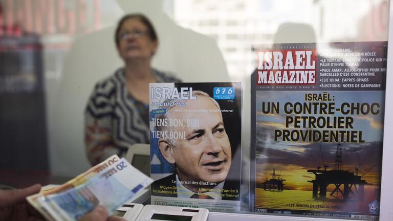 منظمة دولية: إسرائيل على حافة «هزة» اقتصادية