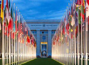 انطلاق الجولة الرابعة من محادثات لجنة 5+5 في جنيف