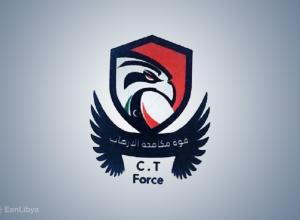 تفكيك خلية إرهابية بضواحي طرابلس والخمس