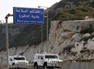 لبنان.. الجيش يُؤكد سرية مفاوضات ترسيم الحدود مع إسرائيل