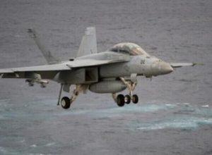 تحطم مُقاتلة للبحرية الأمريكية «بكاليفورنيا»