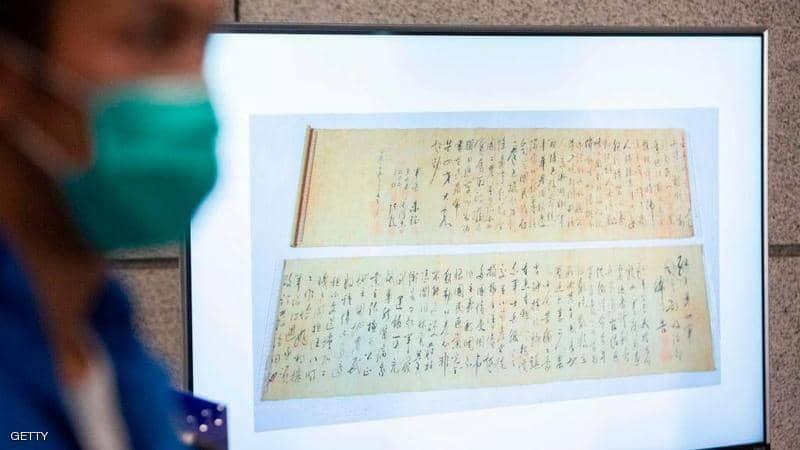 يُمزق مخطوط صيني «نادر» قيمته 323 مليون دولار مُعتقدا أنه مزيف