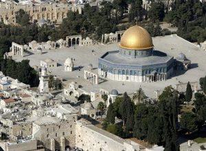 مجلس الإفتاء الفلسطيني يُدين زيارات التطبيع للأقصى المُبارك