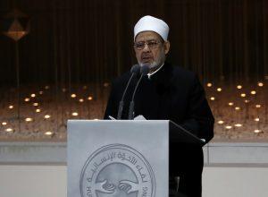 شيخ الأزهر يُطالب بإقرار تشريع يُجرم معاداة المسلمين