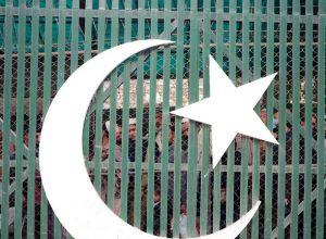 جراء التدافع أمام قنصلية باكستانية.. مقتل وإصابة عشرات «الأفغانيين»