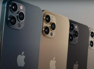 «آبل» تكشف عن مواصفات أقوى هواتف «آيفون» لهذا العام