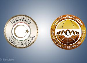 مصدر لـ«عين ليبيا»: استعدادات لعقد لقاء يجمع مجلسي النواب والأعلى للدولة