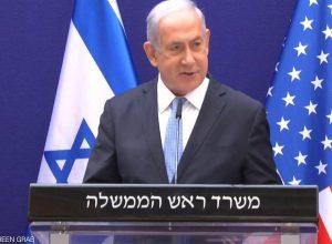 نتانياهو يصف زيارة وفد إسرائيل للبحرين بـ«يوم مؤثر جدًا»