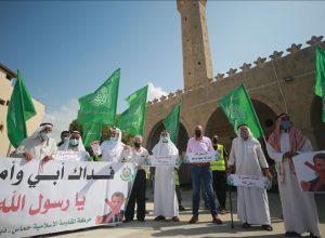 غزة.. مسيرة احتجاجية تنديداً بإساءة فرنسا للإسلام
