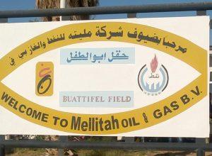 إعادة تشغيل حقل أبو الطفل النفطي السبت القادم