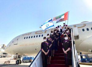 توقيع 4 اتفاقيات للتعاون المشترك بين إسرائيل والإمارات