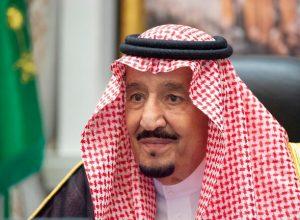 الملك سلمان: مجموعة الـ20 ضخت 11 تريليون دولار لحماية الاقتصاد العالمي