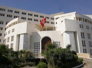 تونس تُعبّر عن استيائها من المسّ برسول الله ﷺ