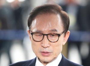 كوريا الجنوبية.. الحكم بالسجن 17 عاما على الرئيس السابق بتهمتي «الرشوة والاختلاس»
